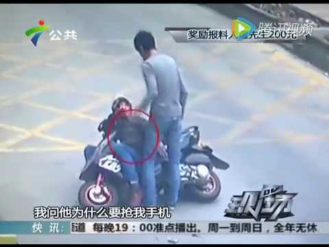 Man revenge on phone thief by knocking him off moving scooter with a flying kick to the chest