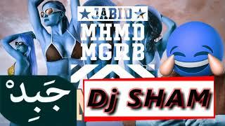 JABiD - atini ala tawahini (Dj SHAM REMIX)  جبد - أعطيني على طواحيني - ريمكس