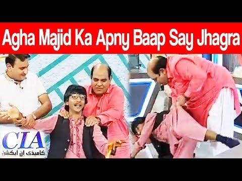 Agha Majid Ka Apny Baap Say Jhagra  - CIA - 12 Aug 2017   ATV