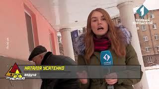 видео Доставка воды Одесса