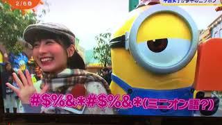 目覚まし栗子さん ロンモンロウ 検索動画 3