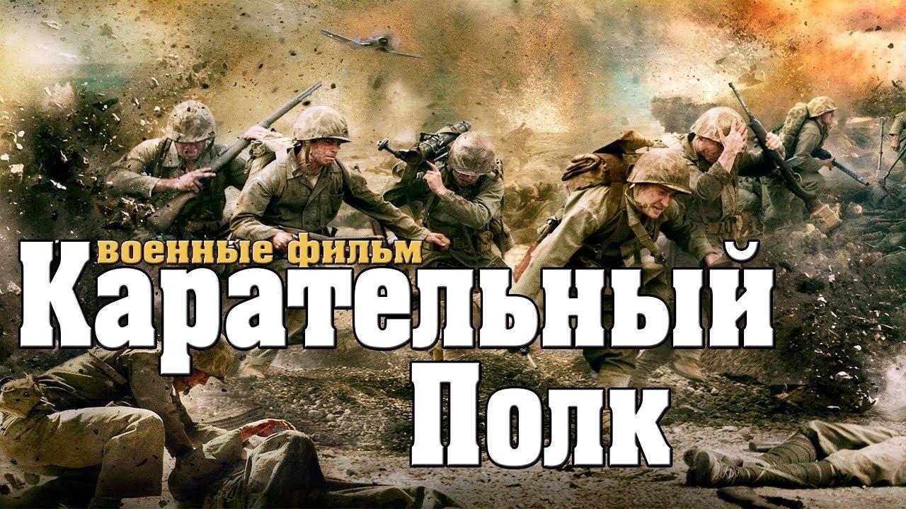 Скачать кино военное русское торрент