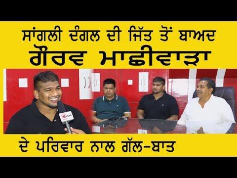 Interview With Gourav Machhiwara & His Parents || Wrestler || MEDIA 7 ONLINE - 2018