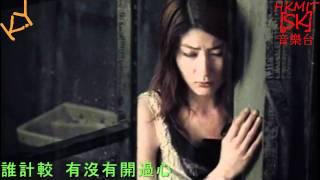 李克勤& 陳慧琳 - 愛一個人 MV [HD]