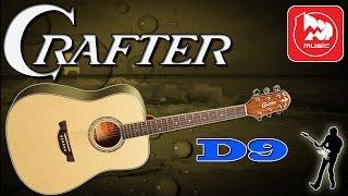 Акустическая гитара CRAFTER D9 (сделано в Корее)