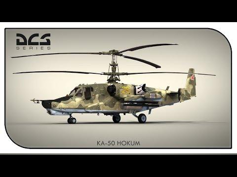 DCS - #2 KA-50 Черная Акула - Летаем в сети, мочим технику, работаем в команде!