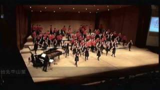 Rhapsody in Rhythm (Gershwin) - National Taiwan University Chorus