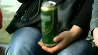 Пиво-легальный наркотик.avi(Документальный фильм