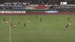 ナビスコカップ準々決勝第1戦 ガンバ大阪×名古屋グランパスのハイライト...