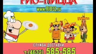 Доставка обедов в Брянске(, 2016-04-25T11:46:12.000Z)