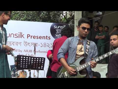 Cafeteria-(Shironamhin) Cover by AIUB PERFORMING ARTS CLUB (APAC) at AIUB Pohela Falgun