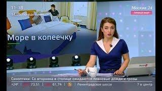 ТВ Канал Москва 24, работа для молодёжи на море, Росперсонал отзывы, Евгений Матвеевич Михайлов