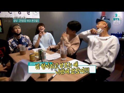 익명의 멤버가 들은 한밤중 뷔의 혼잣말 (부제:익명의 의지가 없는 자) (꿀FM, 데뷔 3주년/자막ver.)