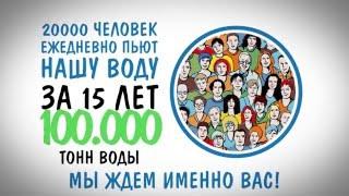 видео доставка воды в СПб