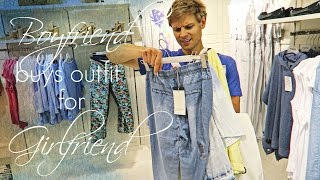 Парень покупает одежду Девушке! / Boyfriend Buys Outfits For Girlfriend!