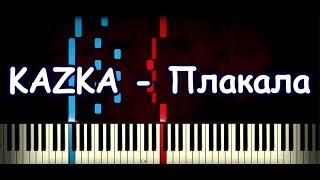 KAZKA - Плакала [Piano Cover & Tutorial by ardier16]