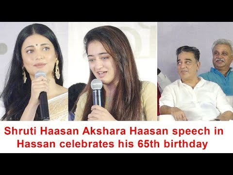 Shruti Hassan Akshara Hassan speech    Hassan celebrates 65th birthday   kamal birthday special Mp3
