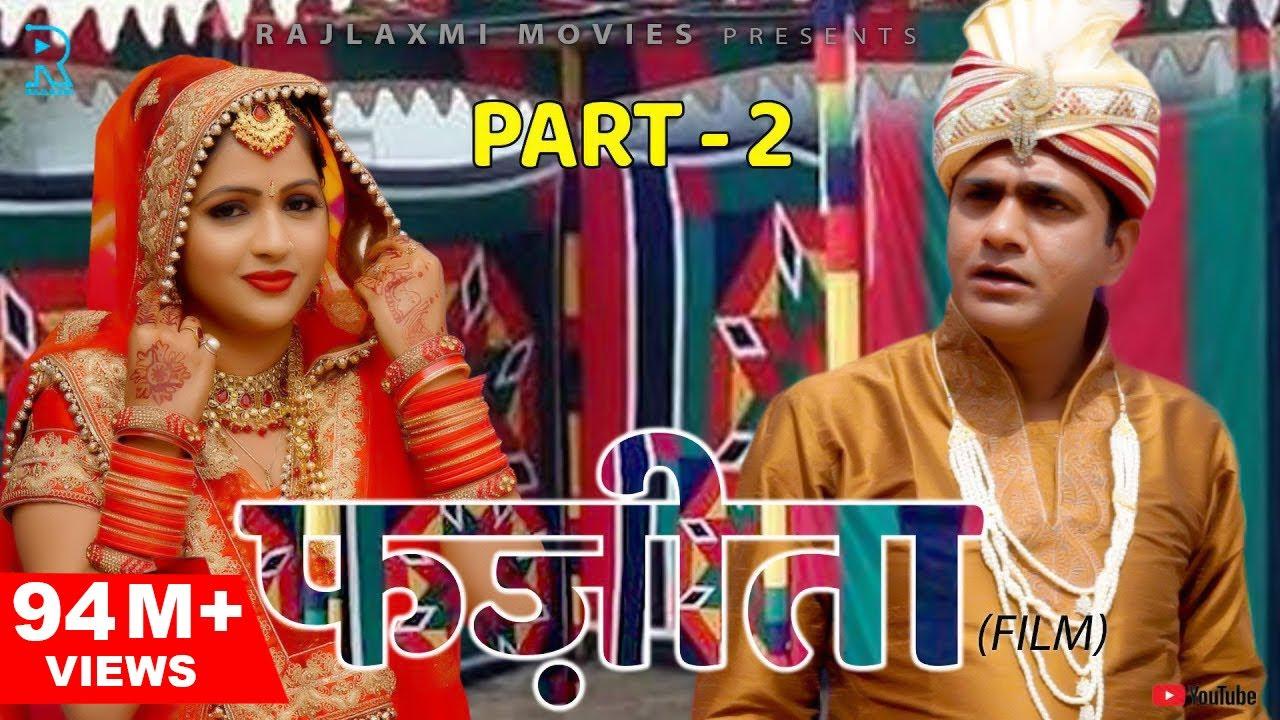 Download FAZEETA फज़ीता  Part 2 Film   Uttar Kumar   Kavita Joshi   Rajlaxmi