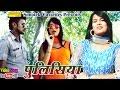 Policia || Seenam Katholic & Ranveer KB || Haryanvi New Song