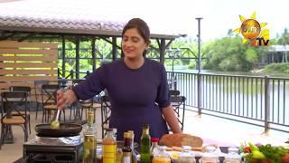 Hiru TV Anyone Can Cook | EP 225 | 2020-06-28 Thumbnail