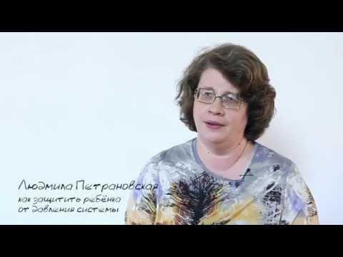 Психология и психотерапия насилия. Ребенок в кризисной