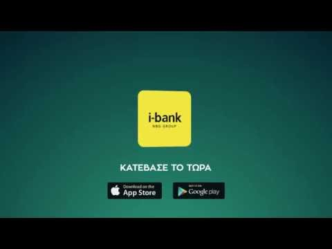NBG Mobile Banking - Apps on Google Play