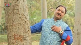 श्याम का संदेशा | Shyam ka Sandesha | Singer Mahavir Aggarwal