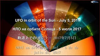 UFO in orbit of the Sun - July 5, 2017 (軌道上でのUFO日 - 2017年7月5日 )
