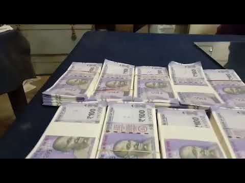 Fake currency captured in patna