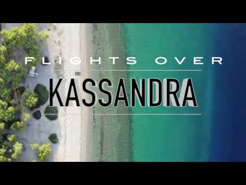 Kassandra, Khaldiki (Greece, 09.2019) // Кассандра, Халкидики (Греция, 09.2019)