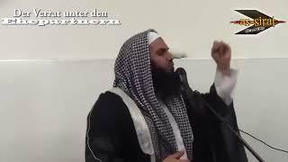 Ahmad Abul Baraa - Manche Männer behandeln Ihre Frauen wie Tiere!