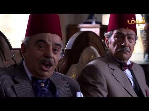مسلسل طوق البنات 1 الحلقة 30 الثلاثون | HD - Tawq AlBanat 1 Ep30