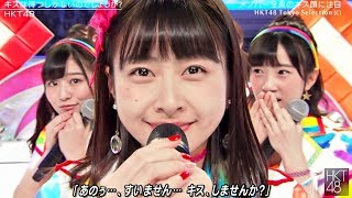 2017.08.18 ON AIR (LIVE) / Full HD (1920x1080p), 60fps HKT48 10th S...