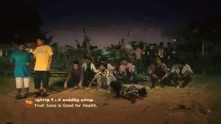 Gambar cover boot sinduwa tamil Boottu Paattu tamil version
