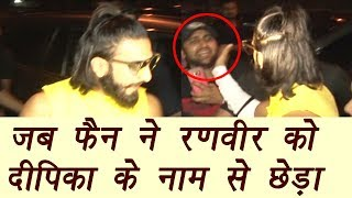 Ranveer Singh REACTS when FAN teases him with Deepika Padukone's name | FilmiBeat