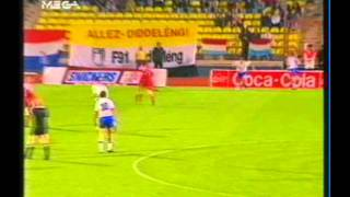 1993 (October 12) Luxembourg 1-Greece 3 (World Cup Qualifier).avi