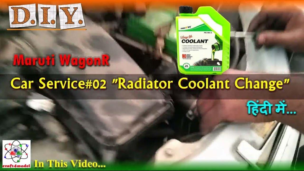 Suzuki WagonR Full Service#02 Radiator Coolant Change