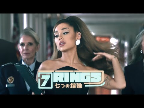 Ariana Grande - 7 Positions (Mashup)