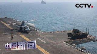 [中国新闻] 美军称上周或击落两架伊朗无人机 | CCTV中文国际