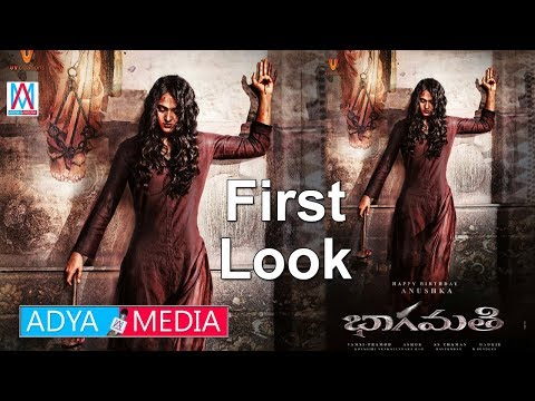 #Bhagamathee  First Look | Anushka Shetty | Bhagmati | UV Creations | S Thaman | Adya Media thumbnail
