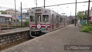 水間鉄道1000系に乗車 (元・東急7000系)