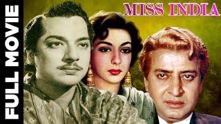 Miss India मिस इंडिया (1957) | Full Hindi Movie | Pradeep Kumar, Pran, Nargis