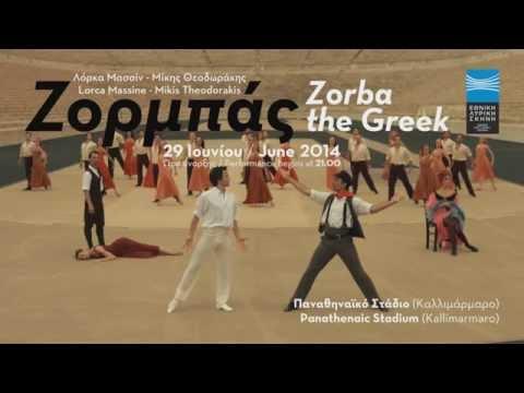 Μπαλέτο ΕΛΣ - Ζορμπάς - ΚΑΛΛΙΜΑΡΜΑΡΟ 29 ΙΟΥΝΙΟΥ - Zorba the Greek - Greek National Opera Ballet