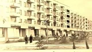 город Леовo 1970 1980 годов