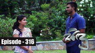 Sidu | Episode 316 23rd October 2017 Thumbnail