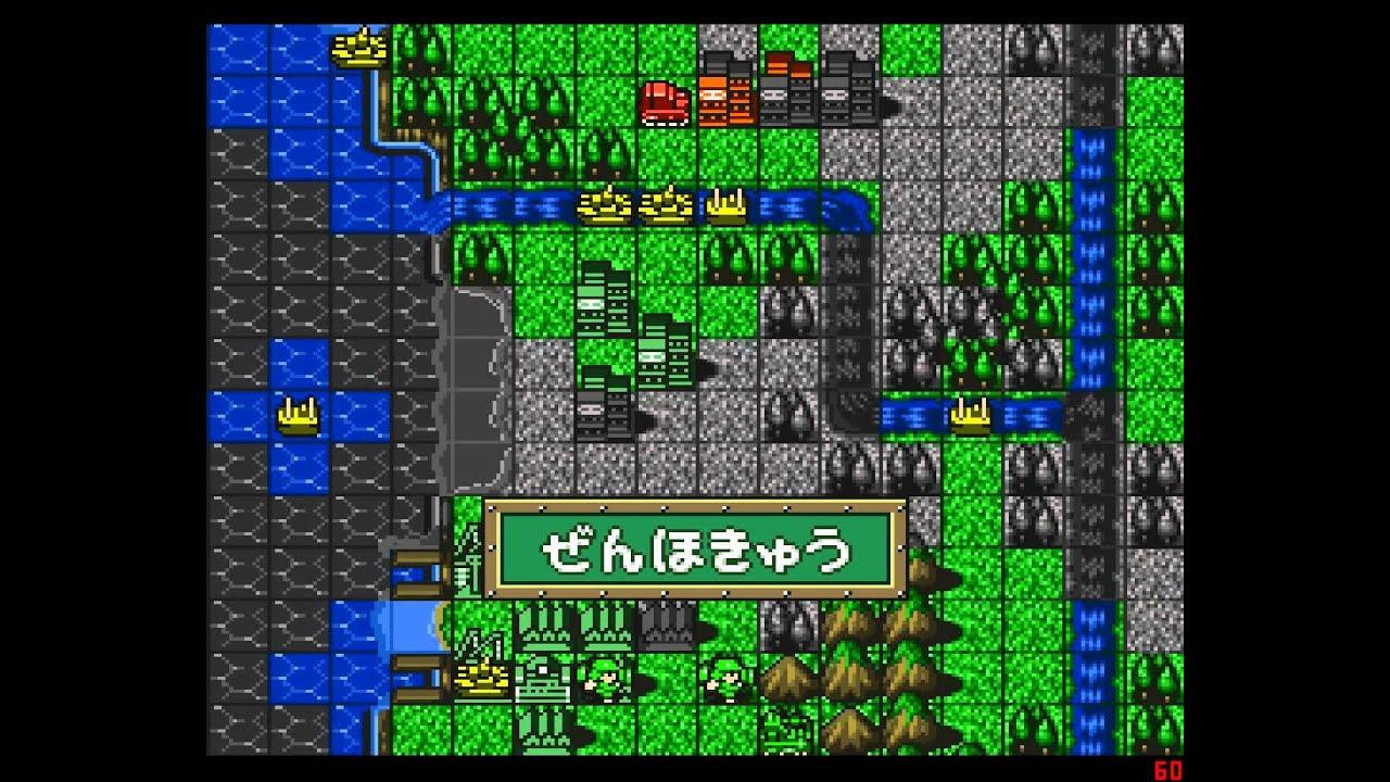 100+ Famicom Wars – yasminroohi