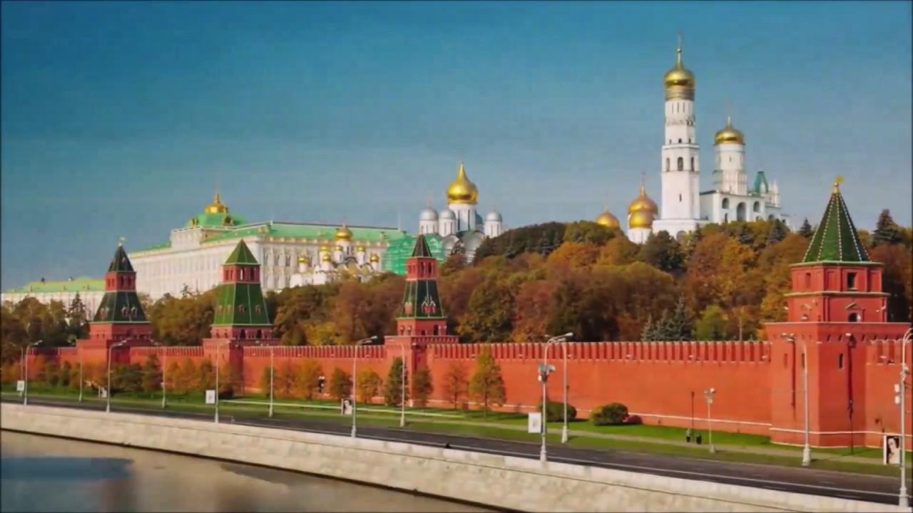 Moscu La Capital De Rusia Youtube