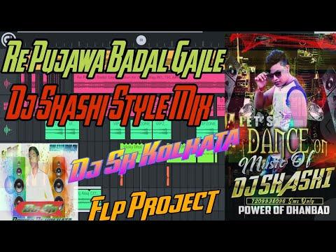 Chords for || Dj Shashi का Flp Project || Pujawa Badal Gaile