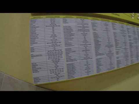 Dedushka_shu_ Расписание движения автобусов междугороднего сообщения от автовокзала Южный