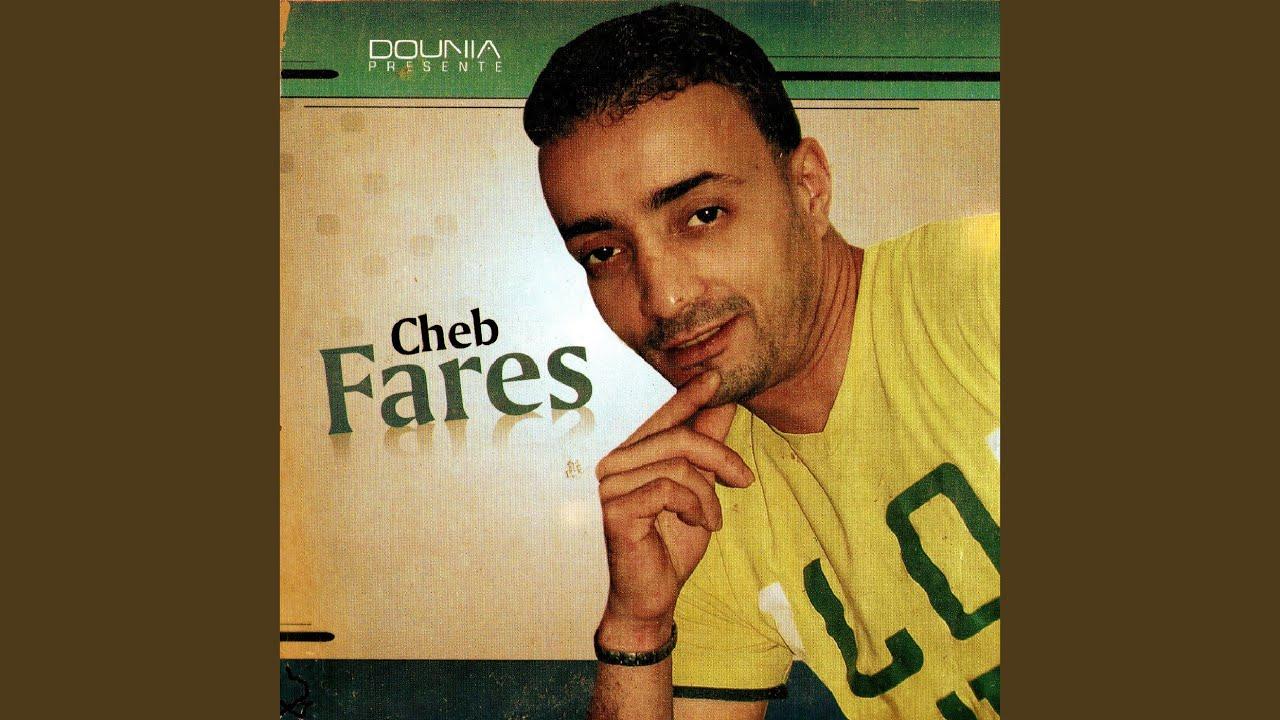 2012 CHEB FAYCAL NCHOUF LAAZIZA TÉLÉCHARGER ALBUM